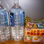 大阪での地震対策とキャンプ道具。