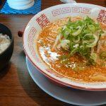 旨いラーメンゆうや三田店で濃厚熟成胡麻味噌ラーメンを食べてきました!
