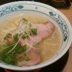 篠山市の「粉哲」の塩ラーメンを食べて美味しくて死んだ。