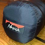 ナンガオーロラ600DXの山渓限定モデルを買った感想!