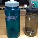 ナルゲンVSモンベル。両社のクリアボトルを比較してみます!